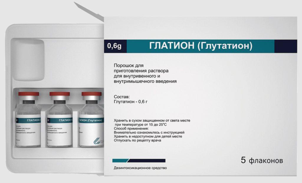 Глутатион ампулы